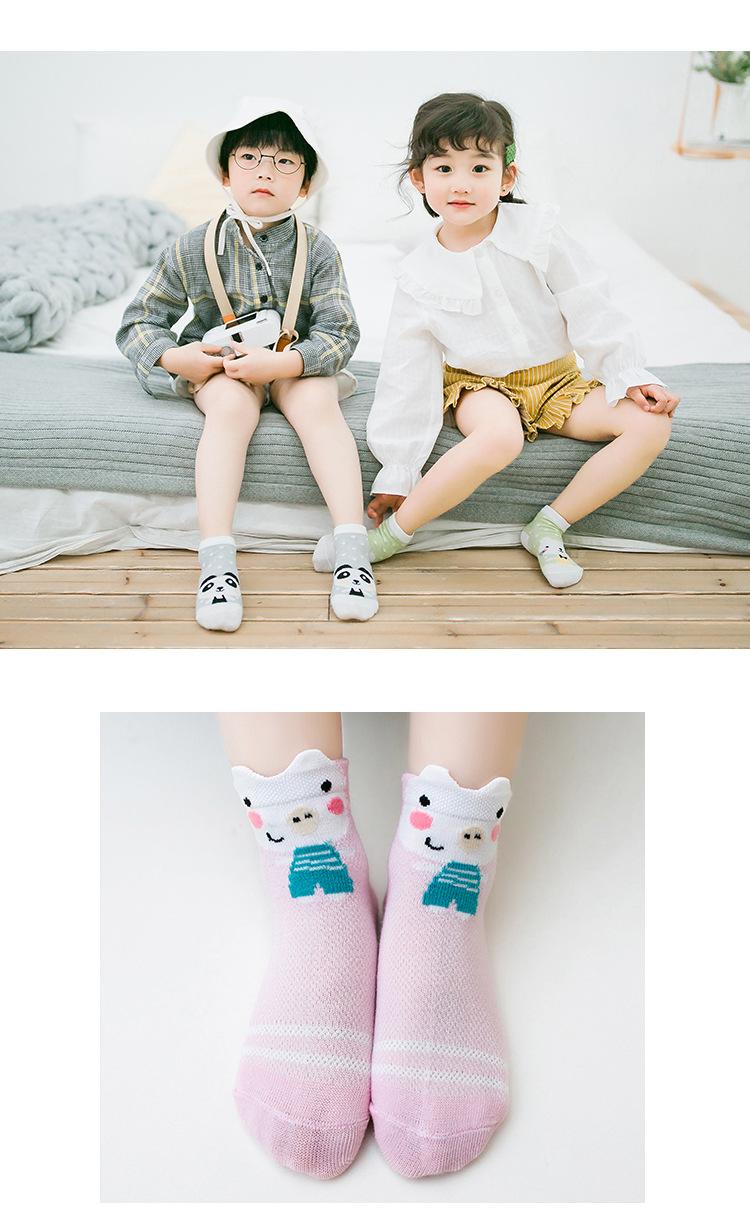 Kid's Cotton Socks with Cartoon Animal Pattern