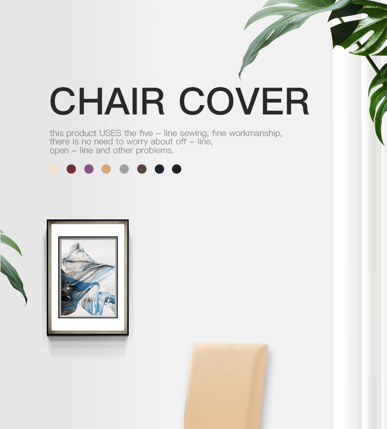 Fabric Chair Cover